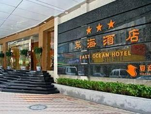 East Ocean Hotel Xiamen - Entrance