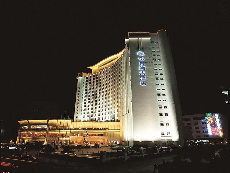 Harbour View Hotel & Resort - Zhuhai