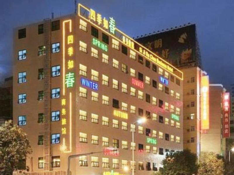 Fuzhou Spring Hotel Wuyi Road Branch - Hotels and Accommodation in China, Asia