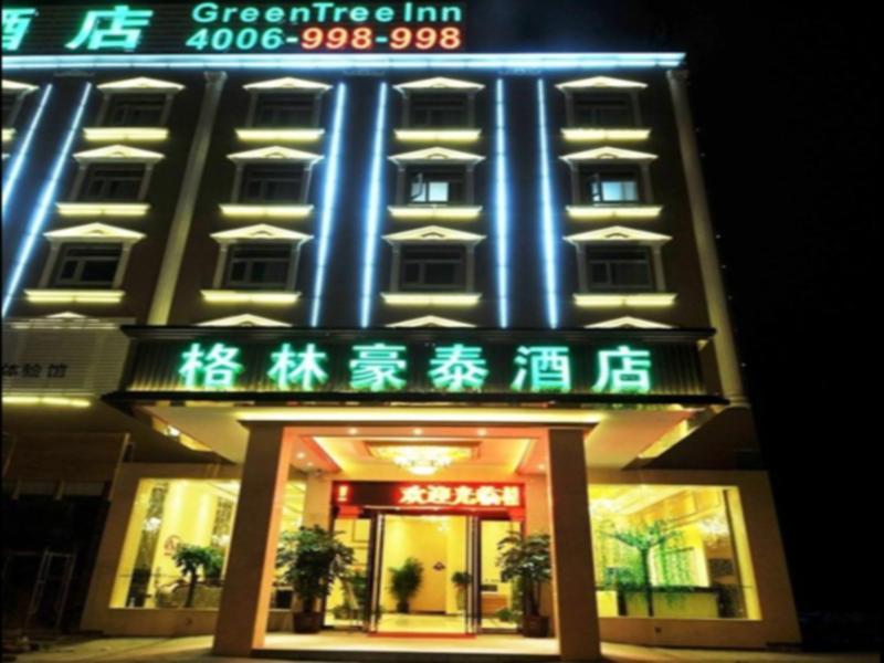 GreenTree Inn Fujian Fuzhou Jinshan Wanda PuShang Avenue Business Hotel - Hotels and Accommodation in China, Asia