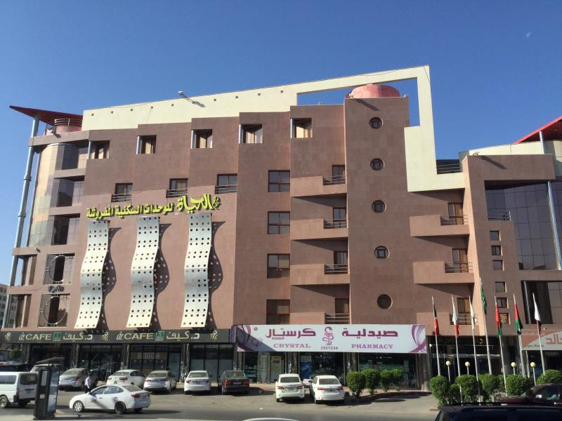 Burj Al Hayat Furnished Suites - Al Malaz - Hotels and Accommodation in Saudi Arabia, Middle East