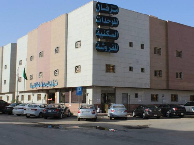 Merfal Hotel Apartments Al Murooj - Hotels and Accommodation in Saudi Arabia, Middle East