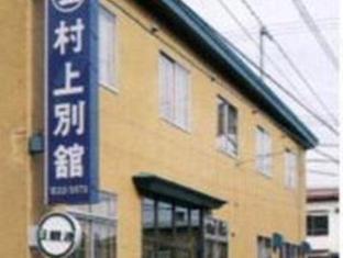 Murakami Bekkan Ryokan