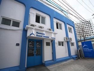 Namsan Guesthouse Insadong
