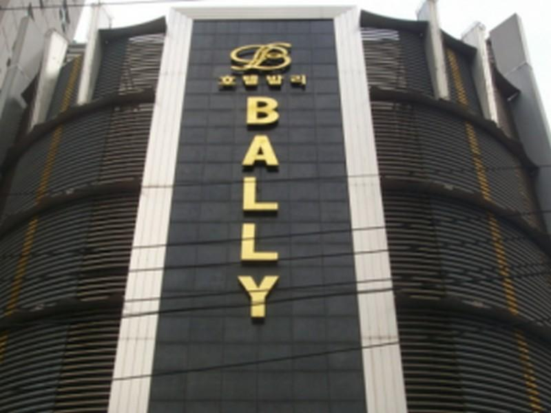 Hotel Bally - Hotels and Accommodation in South Korea, Asia