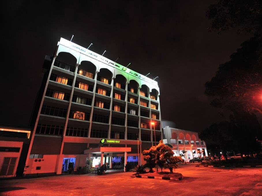 TH Hotel - Kelana Jaya - Hotels and Accommodation in Malaysia, Asia