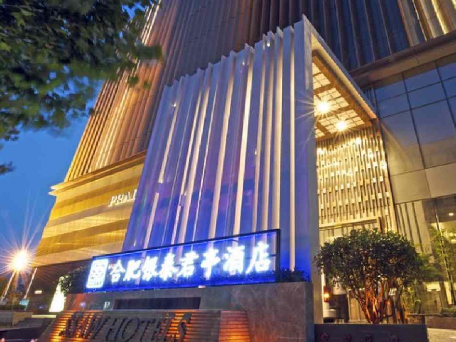 Ssaw Hotel Hefei - Hefei
