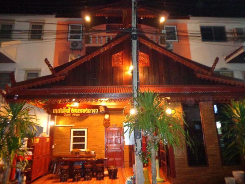 Hotell Baan Pi Klao Guest House i , Hua Hin / Cha-am. Klicka för att läsa mer och skicka bokningsförfrågan