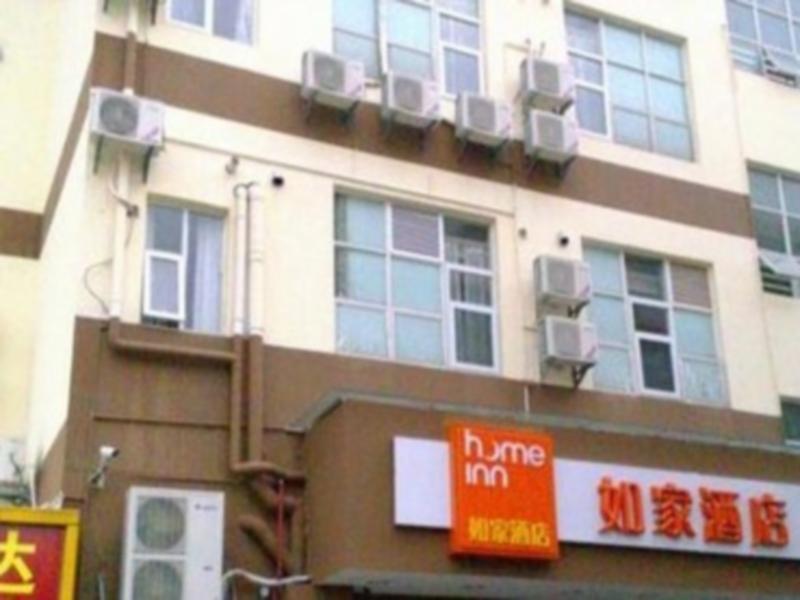 Home Inn - Guangzhou Tianpingjia Metro Branch Guangzhou