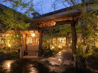 hotel Aso Uchinomaki Onsen Yumeoiso
