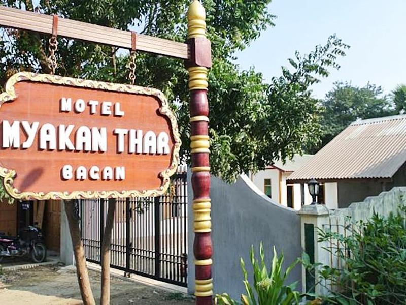 Motel Mya Kan Thar Bagan - Entrance