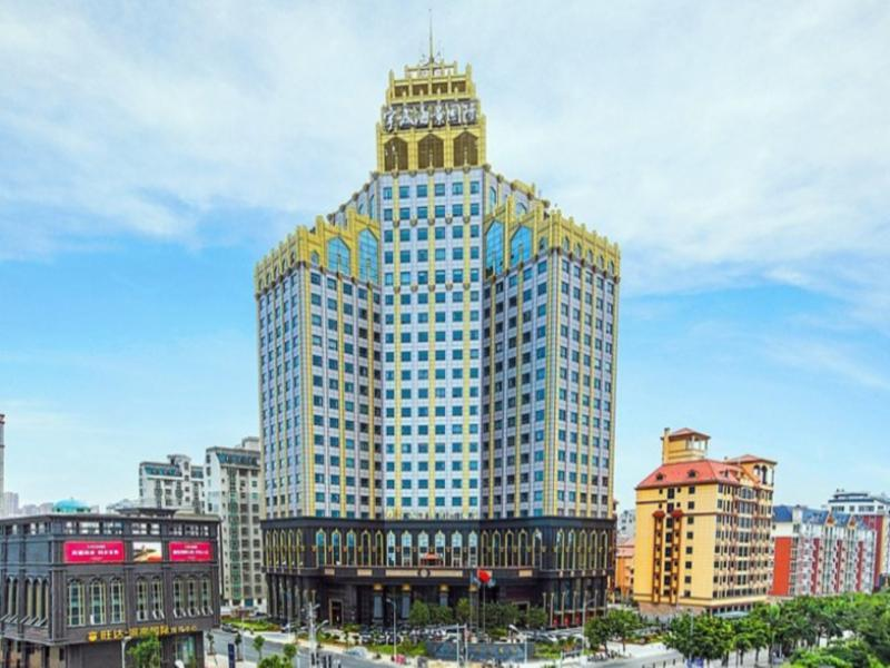 Yucheng Seaview International Hotel - Hotels and Accommodation in China, Asia