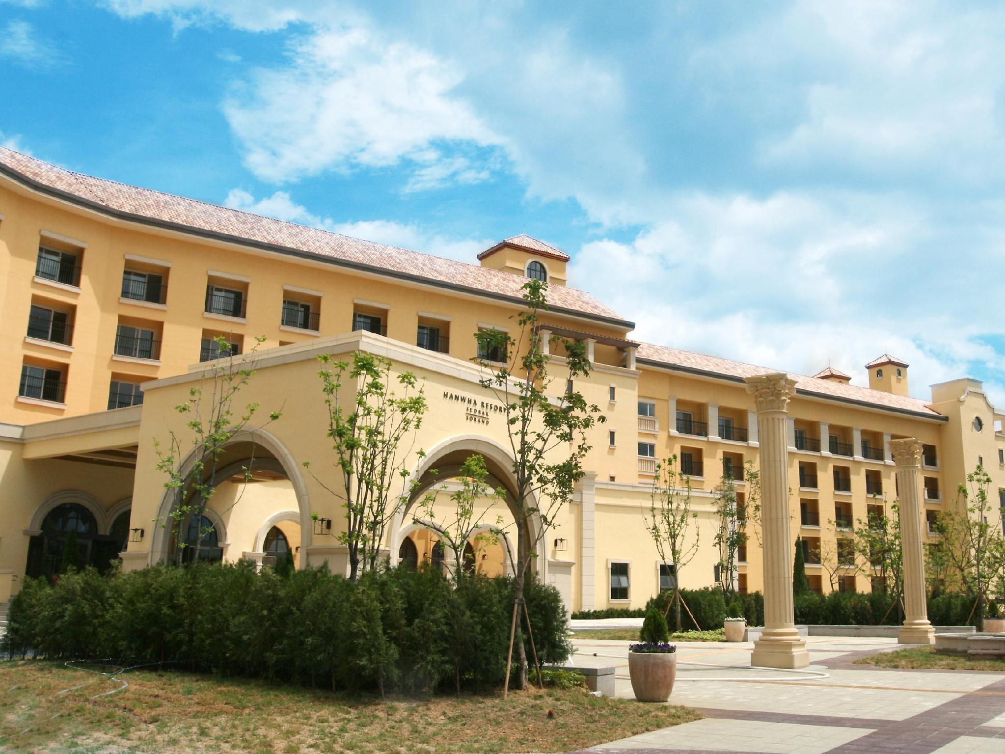 Hanwha Resort Seorak Sorano - Hotels and Accommodation in South Korea, Asia