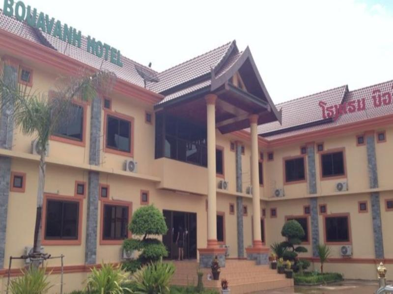Bouavanh Hotel - Hotels and Accommodation in Laos, Asia
