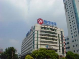 99 Inn Wuxi Sheng Li Men   Hotel in Wuxi