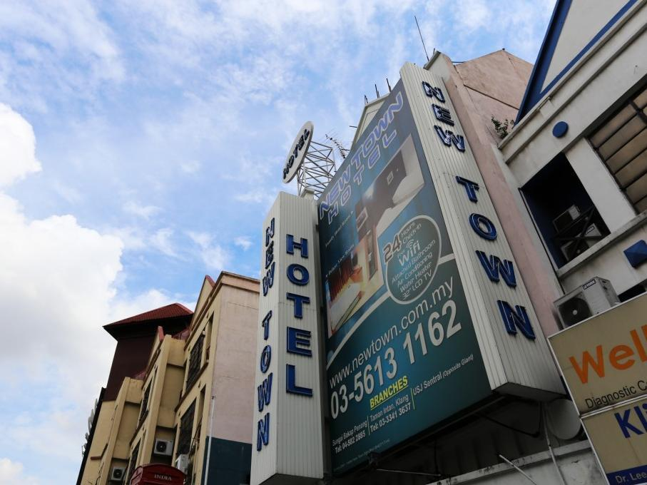 Hotel New Town Sunway Mentari - Hotels and Accommodation in Malaysia, Asia
