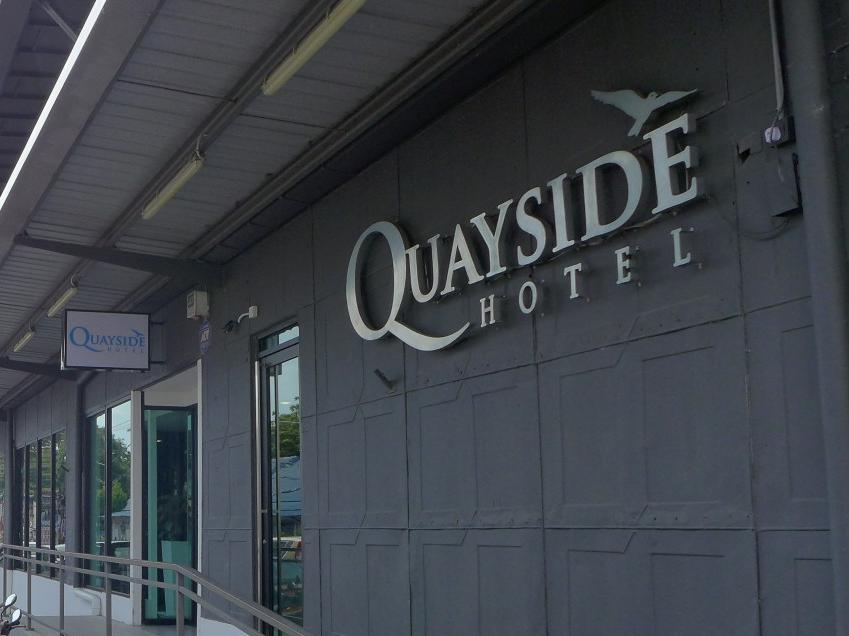 Quayside Hotel - Hotels and Accommodation in Malaysia, Asia