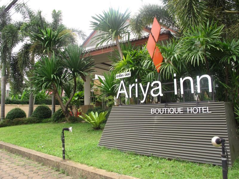 Ariya Inn - Hotels and Accommodation in Thailand, Asia