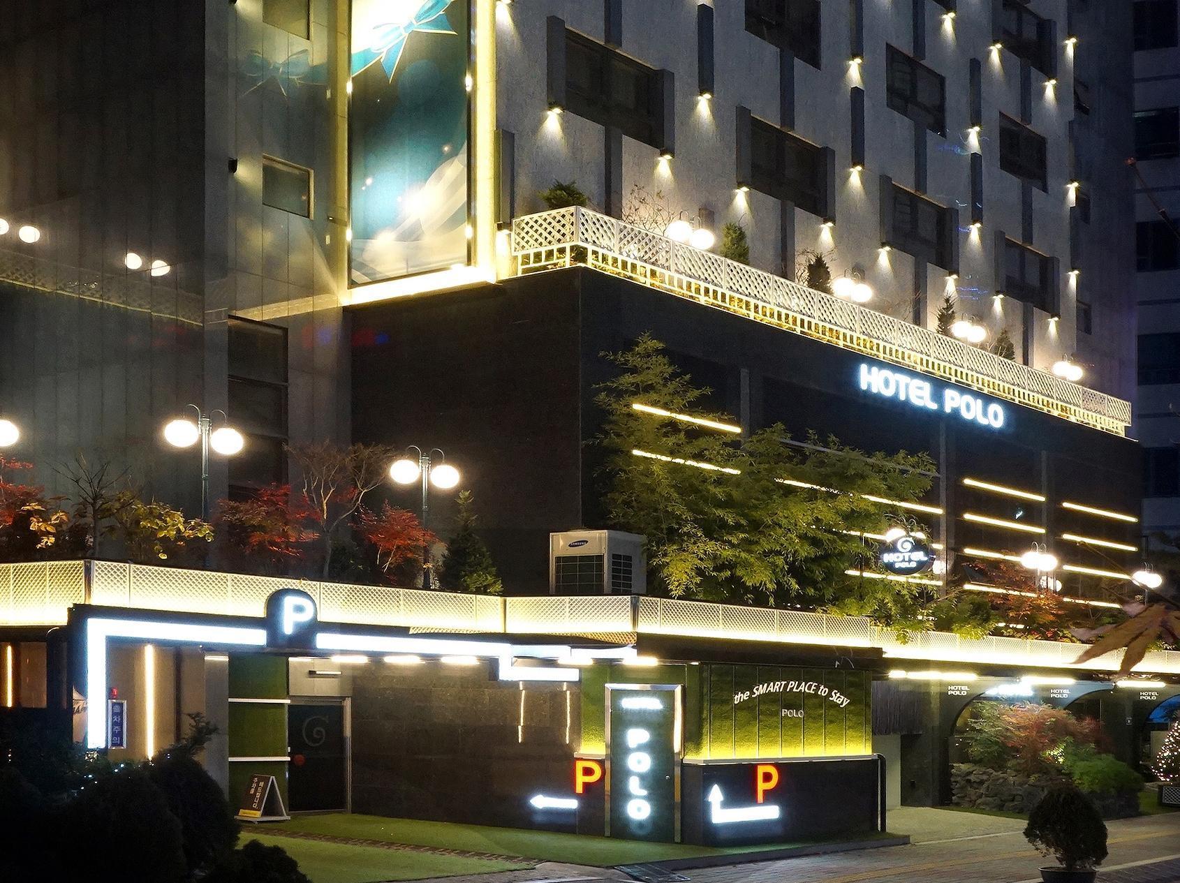 โรงแรม โปโล ทัวริสต์  (Polo Tourist Hotel)