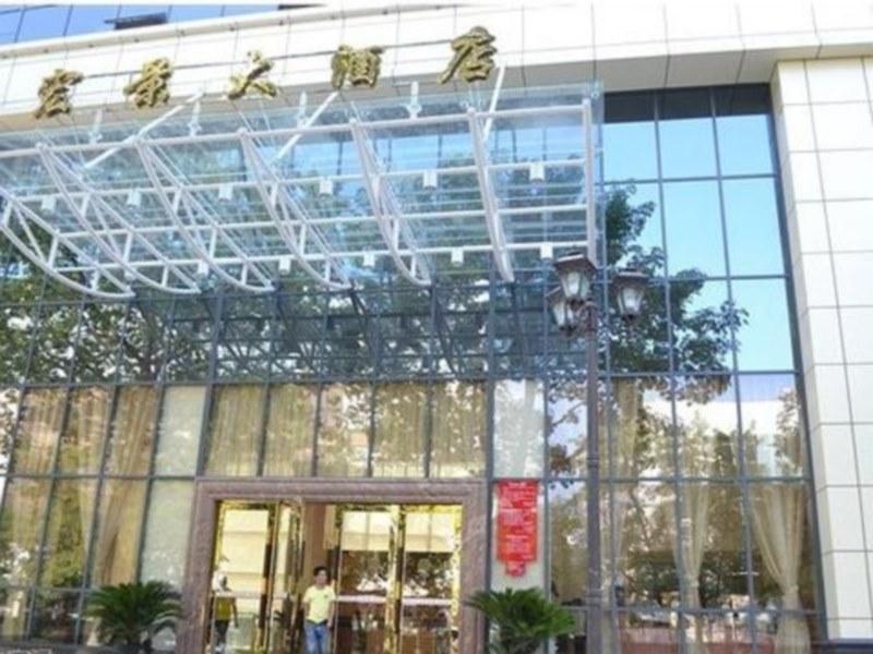 Hong Jing Hotel