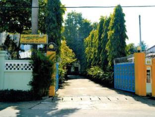 San Yar Shwe Pyi Hotel Yangon - vhod