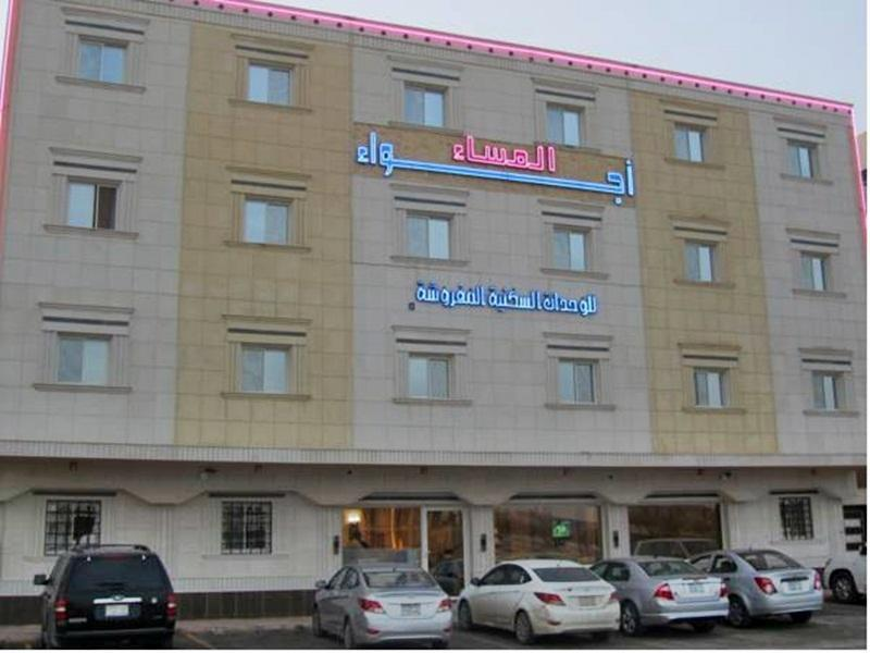 Ajwaa Al Msaa Apartments - Hotels and Accommodation in Saudi Arabia, Middle East