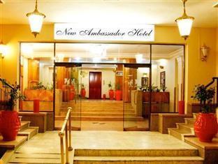 新大使酒店