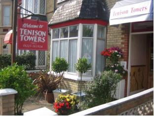 Cambridge City Tenison Towers Guest House