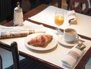 Hotel Montana Zurich Zurich - Coffee Shop/Cafe