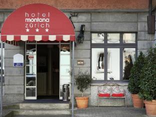 Hotel Montana Zurich Zurich - Main Entrance