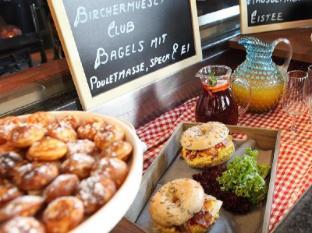 Hotel Montana Zurich Zurich - Homemade food