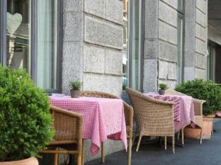 Hotel Montana Zurich Zurich - Garden