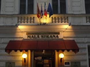 Hotel Residence Mala Strana Prague - Exterior