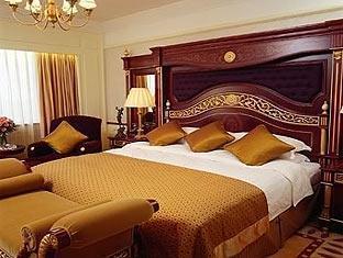 Guizhou Howard Johnson Plaza - Room type photo