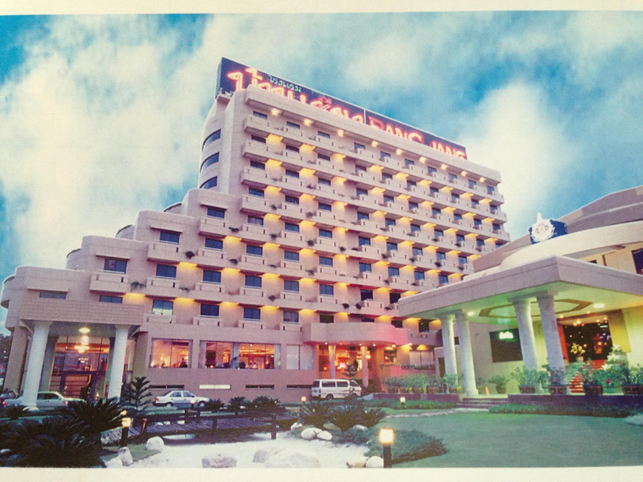 Hotell Ban Chiang Hotel i , Udonthani. Klicka för att läsa mer och skicka bokningsförfrågan