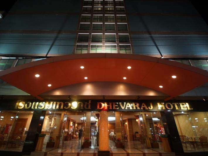 Dhevaraj Hotel - Hotels and Accommodation in Thailand, Asia