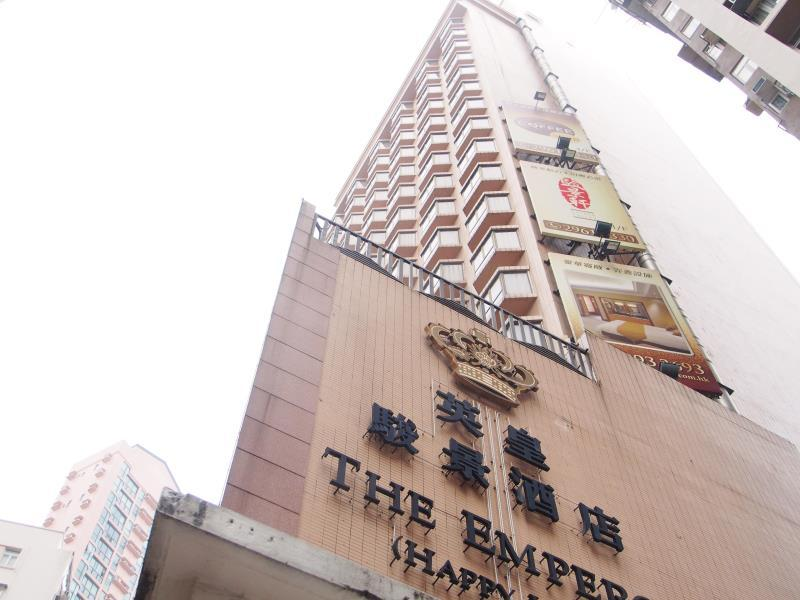 Emperor (Happy Valley) Hotel Хонконг