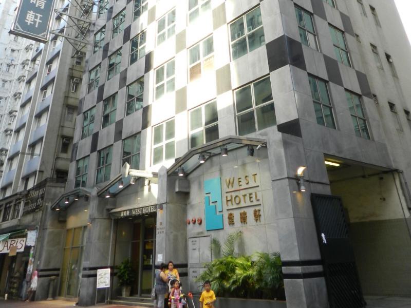 West Hotel هونج كونج