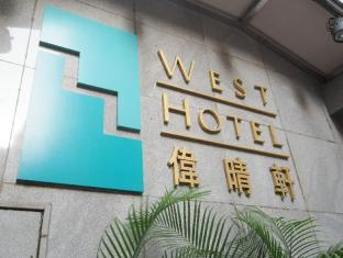 West Hotel Hong Kong - Entrance