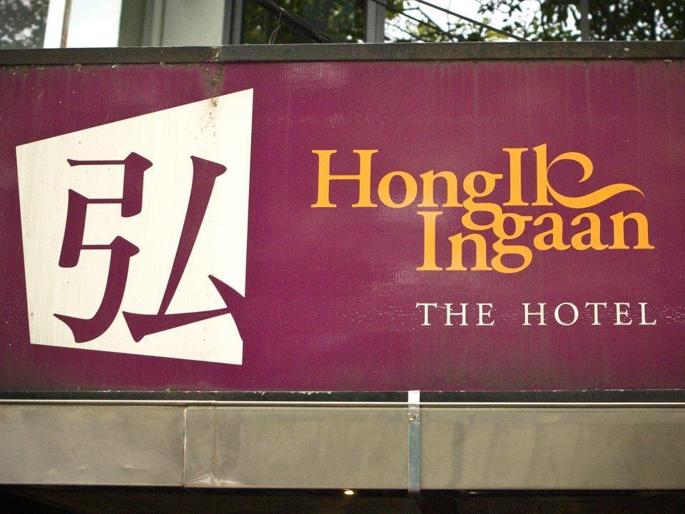 Hotell Hiig Hostel i , Bangkok. Klicka för att läsa mer och skicka bokningsförfrågan