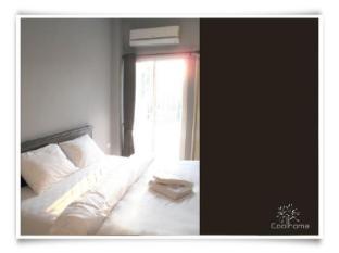 คูณโฮม ขอนแก่น - ห้องพัก