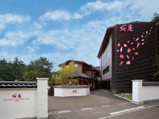 hotel Sakuraan Kawaguchiko Hotel