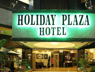 Holiday Plaza Hotel 假日广场酒店
