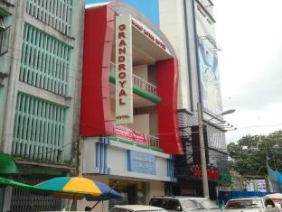 Grand Royal Hotel | Myanmar Budget Hotels
