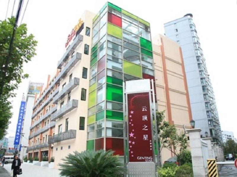 Genting Star Hotel Shanghai Branch