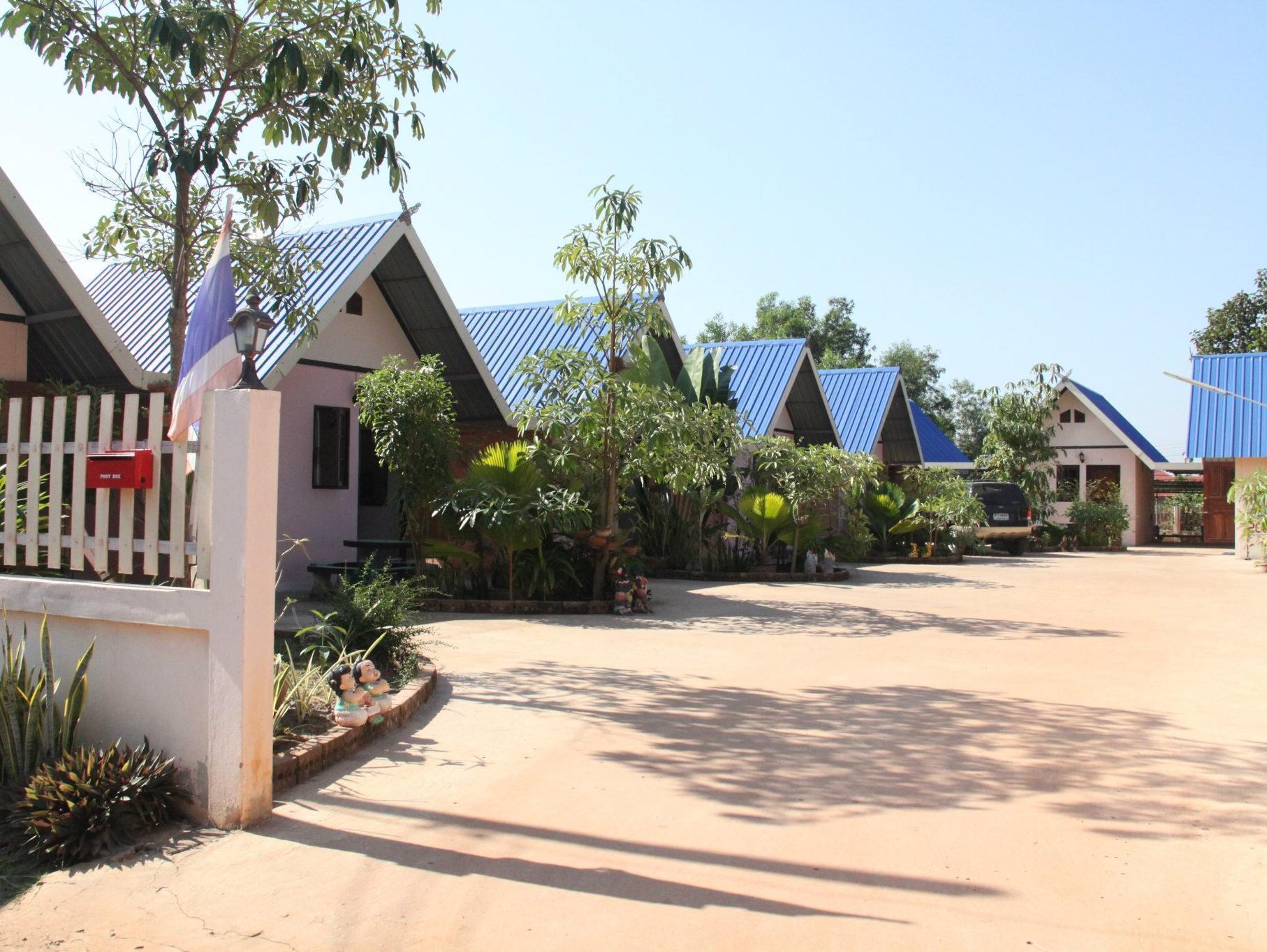 Hotell Suparit Resort i , Udonthani. Klicka för att läsa mer och skicka bokningsförfrågan