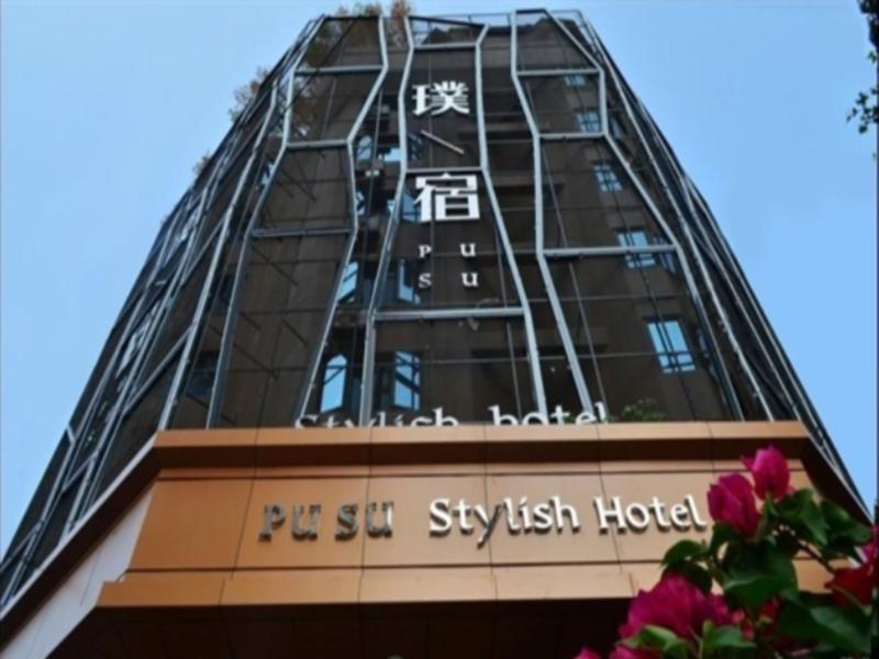 Fuzhou Pu Su Stylish Hotel - Hotels and Accommodation in China, Asia