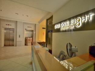 118 Residence - Island Plaza Penang