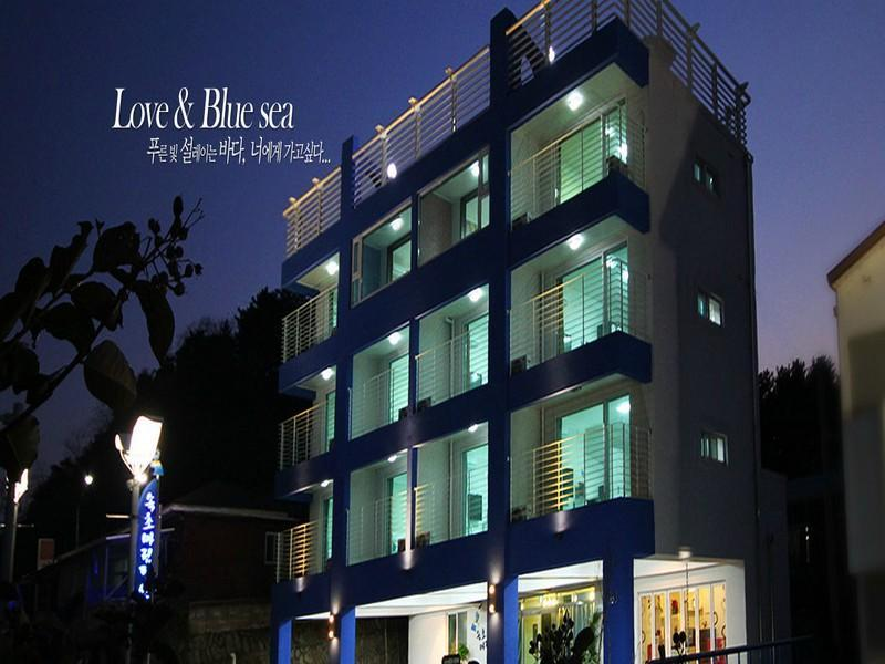 Sokcho Marine Pension - Hotels and Accommodation in South Korea, Asia