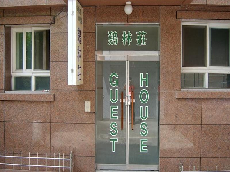 Gyerim Guesthouse - Hotels and Accommodation in South Korea, Asia